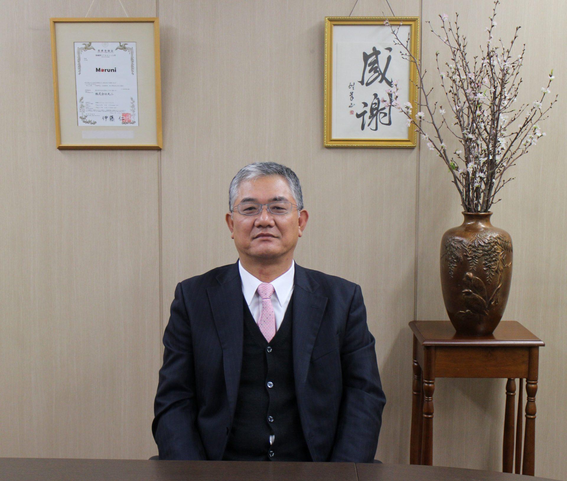 代表取締役社長 工藤輝男3