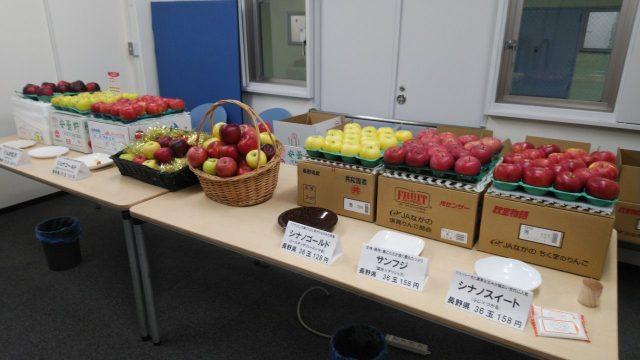「りんご」試食会1