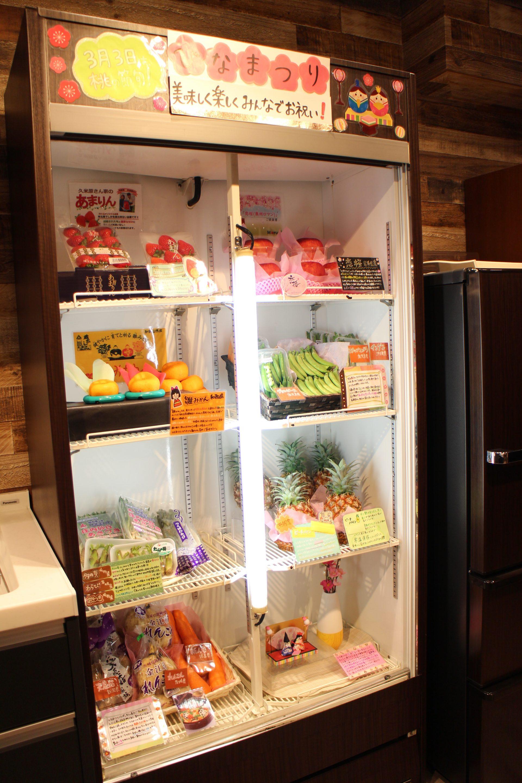 ひなまつり冷蔵庫