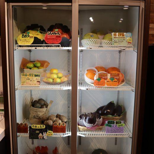 展示冷蔵庫